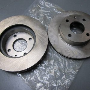 Brake Disc front vented (pair) Tiger upgrade type