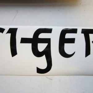 Tiger sticker Black