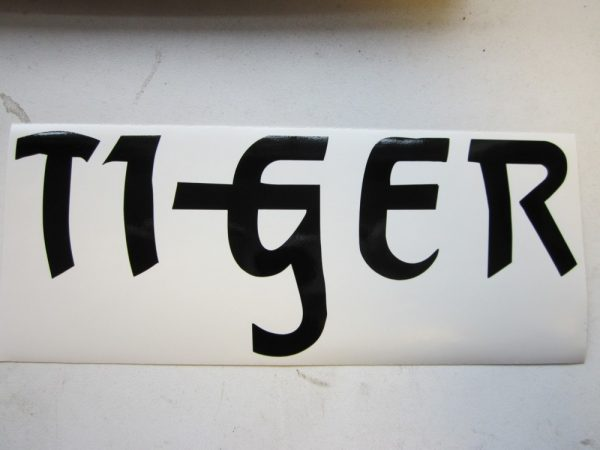 Tiger sticker Black